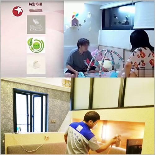 上海——东方卫视生活改造家